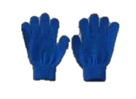 Mini Magic Gloves - Royal Blue